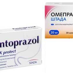 Что лучше Пантопразол или Омепразол?