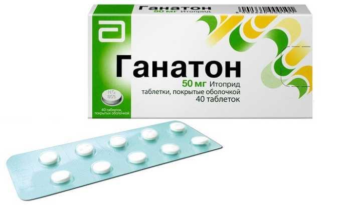 Препарат, Ганатон применяют в качестве вспомогательного метода терапии, когда присутствуют другие патологии пищеварительной системы, отягощающие симптоматику