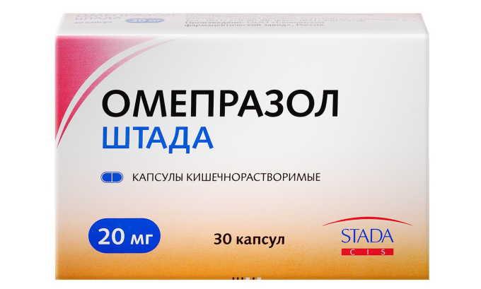 Омепразол яляется антисекреторным препаратом и уменьшает секрецию соляной кислоты