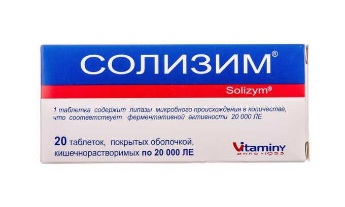 Солизим входит в группу препаратов с ферментами растительного происхождения. Его используют при непереносимости препаратов животного происхождения