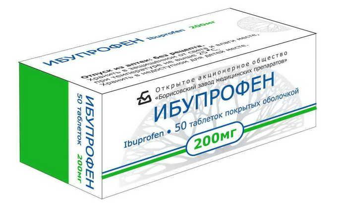 Для снятия болевого синдрома применяется Ибупрофен