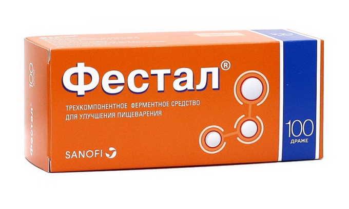 Фестал представляет собой комбинированный ферментный препарат, включающий панкреатин, гемицеллюлозу, желчные кислоты и другие действующие вещества
