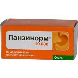 Ферментное средство Панзинорм: лечение и заместительная терапия