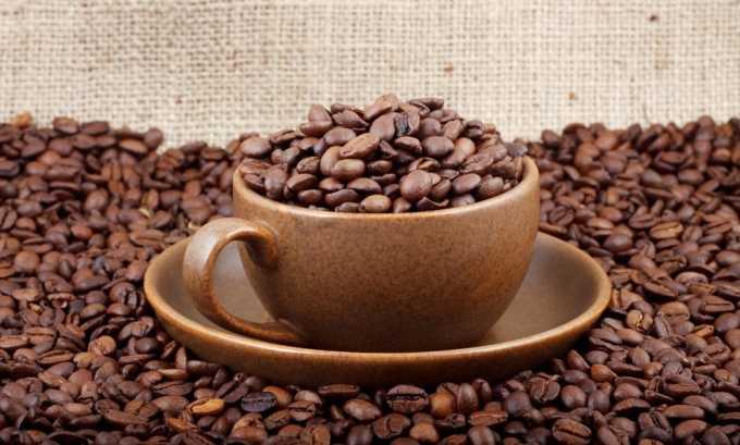 Кофе необходимо полностью исключить из рациона