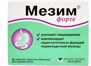 Действие таблеток Мезим при панкреатите