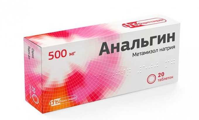 Наиболее часто при панкреатических болях применяют средства на основе метамизола натрия