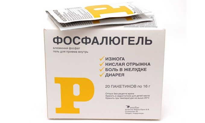 При воспалении поджелудочной железы показано применение антацидов, например Фосфалюгель