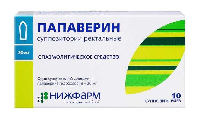 Папаверин не оказывает лечебного эффекта, но избавляет от боли, которая нередко сопутствует воспалению поджелудочной железы с кистой