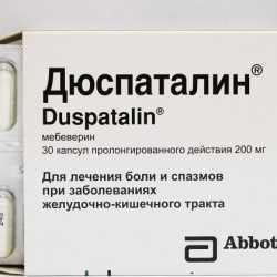 Как правильно использовать Дюспаталин при панкреатите