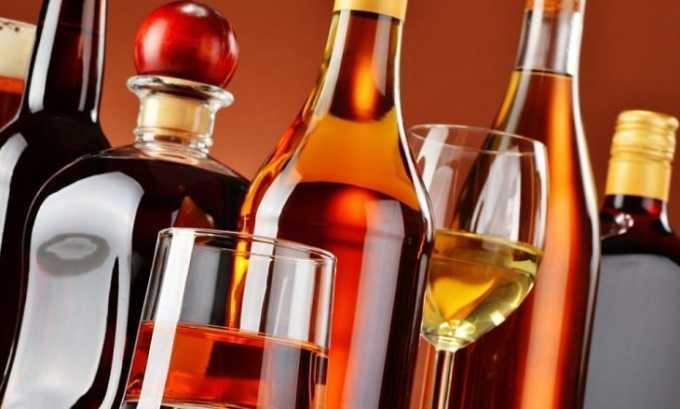 В период обострения лучше не пить алкогольные напитки