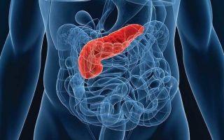 Что такое полип в поджелудочной железе?