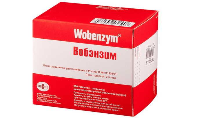 Существуют комбинированные лекарства, содержащие ферменты животного и растительного происхождения, например, Вобэнзим