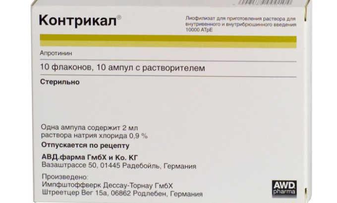 Контрикал - препарат, действующим веществом которого является апротинин. Выпускается в виде порошка в ампулах