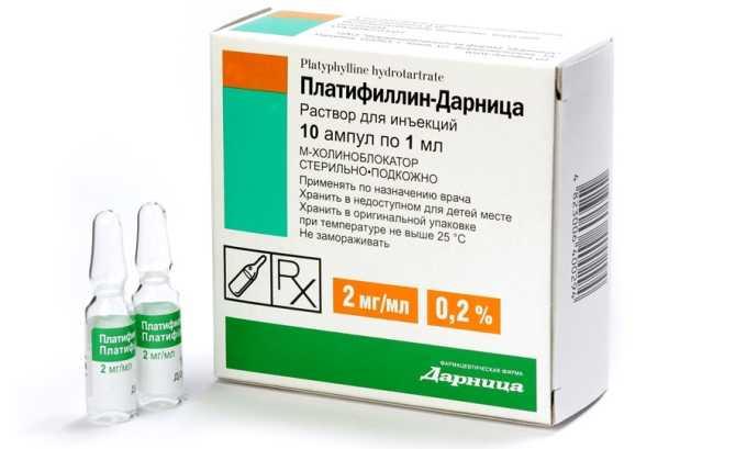 Платифиллин относится к спазмолитическим препаратам, которые используют для оказания первой помощи больному