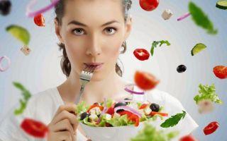 Особенности диеты при кисте поджелудочной железы