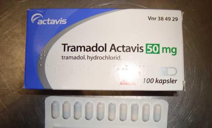 По мере развития онкологического процесса и усиления болевого синдрома пациенту прописывают Трамадол