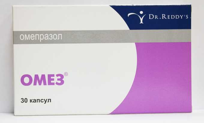 Препарат Омез блокирует выделение большого количества соляной кислоты, которая при отсутствии пищи разъедает стенки желудка и отрицательно воздействует на состояние поджелудочной железы