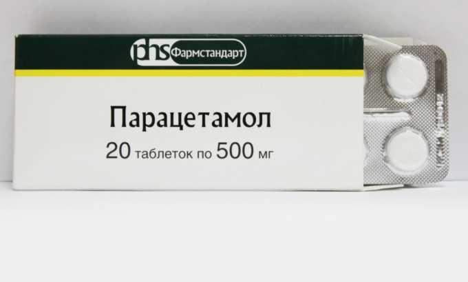 Парацетамол снимает воспаление и боль