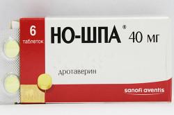 Но-шпа для устранения спазмов при панкреатите