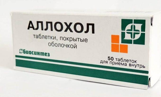 При хроническом панкреатите желчегонные средства помогают снизить секреторную нагрузку на поджелудочную железу и устранить отек тканей