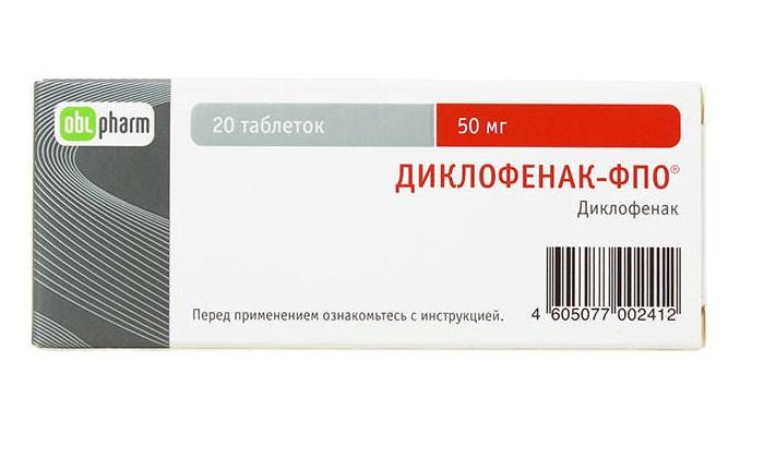 Для устранения воспаления, а также для обезболивания и повышения защитных свойств организма в терапии панкреатита используют нестероидные противовоспалительные средства (НПВС), например, Диклофенак
