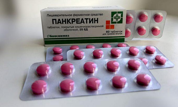 Панкреатин - таблетки, которые налаживают внутрисекреторную и внешнесекреторную функцию поджелудочной. Их рекомендуют принимать, чтобы помочь органу переварить пищу