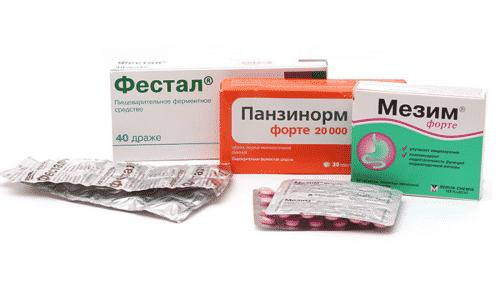 Ферменты используются в основе препаратов, корректирующих пищеварение у больных с недостаточностью функции поджелудочной железы