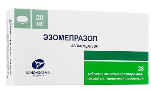 Инструкция Эзомепразола допускает использование средства у беременных женщин и детей на усмотрение лечащего врача
