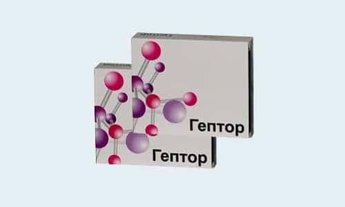 Применение Гептора может вызвать побочные действия в виде изжоги, диспепсии, аллергической реакции, гастралгии, головной боли, нарушении сна