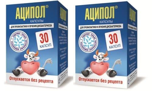 Под действием Аципола повышается иммунологическая реакция организма
