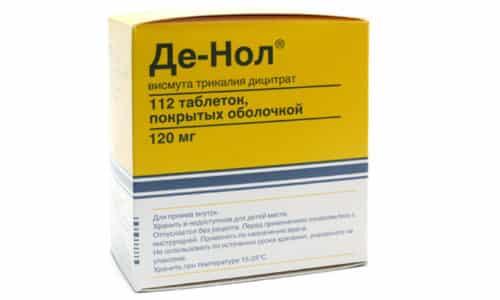 Эффективность использования Де-нола для борьбы с хеликобактером в качестве моносредства не превышает 30%