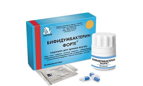 Бифидумбактерин форте показан для профилактики внутригоспитальных инфекций и дисбактериоза у пациентов, часто болеющих ОРВИ