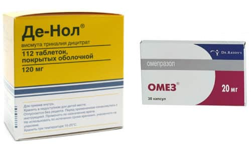 Препараты Де-нол и Омез могут применяться одновременно в составе комплексной терапии язвенной болезни и некоторых других патологий ЖКТ