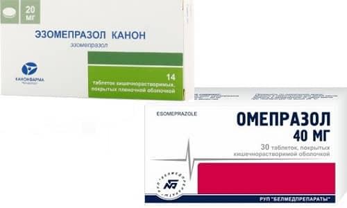 Эзомепразол или Омепразол используются в терапии воспалительных заболеваний органов пищеварительной системы