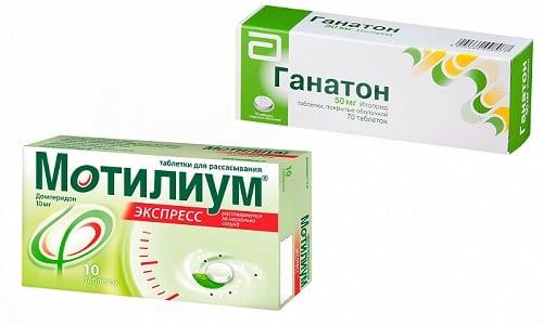 Лекарственные препараты Ганатон или Мотилиум рекомендуется принимать при нарушениях работы желудочно-кишечного тракта