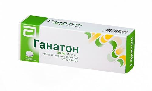 Ганатон рекомендуется принимать при быстром насыщении и ощущении переполненности желудка