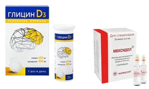При лечении ряда неврологических заболеваний, вызванных нарушением мозгового кровообращения, назначают медикаментозные средства Мексидол и Глицин