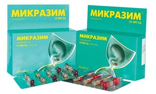 Микразим нельзя применять при остром панкреатите, повышенной чувствительности к панкреатину и вспомогательным ингредиентам капсул