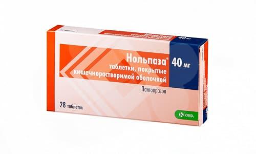 Нольпазу принимают при пептическом язвенном поражении желудка и двенадцатиперстной кишки
