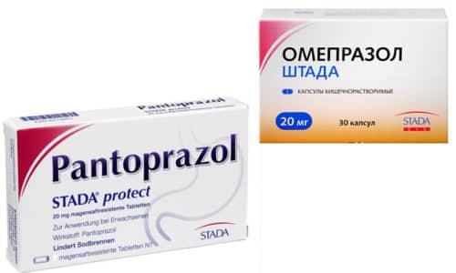 Омепразол и Пантопразол назначают в комплексной терапии гастрита и язвы желудка